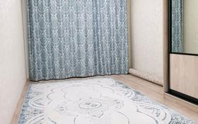 2-комнатная квартира, 64 м², 5/10 этаж, Автопарк 40 — Датова джамбула за 17 млн 〒 в Уральске