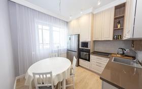 2-комнатная квартира, 88 м², 6/19 этаж, Кабанбай батыра 29 за 34 млн 〒 в Нур-Султане (Астана), Есиль р-н