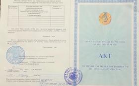 Участок 1 га, Куленовка за 2.5 млн 〒 в Усть-Каменогорске