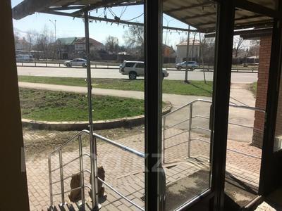 Бутик площадью 100 м², мкр Орбита-3, Аль-Фараби за 380 000 〒 в Алматы, Бостандыкский р-н — фото 2