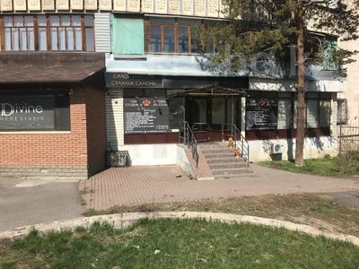 Бутик площадью 100 м², мкр Орбита-3, Аль-Фараби за 380 000 〒 в Алматы, Бостандыкский р-н — фото 3