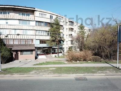 Бутик площадью 100 м², мкр Орбита-3, Аль-Фараби за 380 000 〒 в Алматы, Бостандыкский р-н