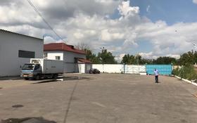 Завод 0.65 га, Центральная промзона за 210 млн 〒 в Павлодаре