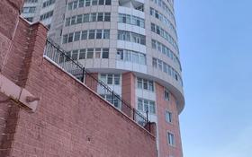 4-комнатная квартира, 150 м², 1/20 этаж помесячно, Калдаякова 1 — Нажемединова за 250 000 〒 в Нур-Султане (Астана), Алматы р-н
