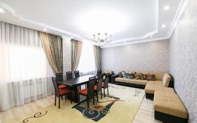 4-комнатная квартира, 123 м², 9/10 этаж, Каиыма Мухамедханова 27 за 51 млн 〒 в Нур-Султане (Астана), Есиль р-н