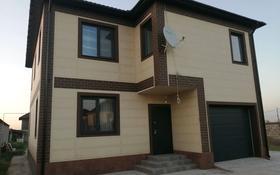 7-комнатный дом, 240 м², 8 сот., Самал 3, улица Изгилик за 37 млн 〒 в Шымкенте, Абайский р-н