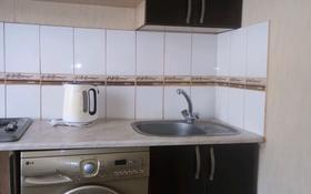 2-комнатная квартира, 46 м², 2/5 этаж помесячно, Казахстан за 90 000 〒 в Усть-Каменогорске