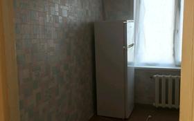 3-комнатная квартира, 65 м², 5/5 этаж, Сабитова 21 за 8 млн 〒 в Балхаше