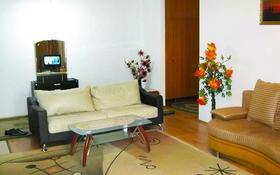 1-комнатная квартира, 40 м² посуточно, Бектурова 71 — Лермонтова, Каирбаева, Естая за 5 000 〒 в Павлодаре