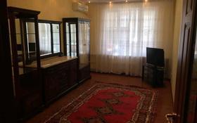 3-комнатная квартира, 70 м², 3/5 этаж по часам, 14-й мкр 4 за 130 000 〒 в Актау, 14-й мкр
