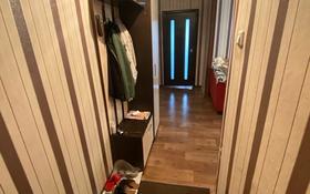 3-комнатная квартира, 55 м², 3/5 этаж помесячно, Ломова 41 — Абая за 90 000 〒 в Павлодаре