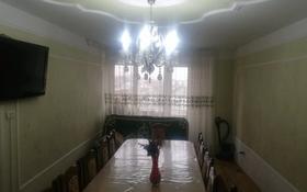3-комнатная квартира, 65 м², 3 этаж, Воинская 4 за 12.5 млн 〒 в Таразе