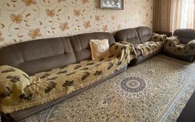 2-комнатная квартира, 50.1 м², 7/9 этаж, Текстильщиков за 12.5 млн 〒 в Костанае