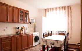 3-комнатная квартира, 90.7 м², 6/12 этаж, Курмангазы за 30 млн 〒 в Атырау