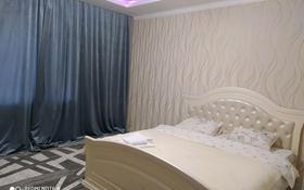 1-комнатная квартира, 50 м² посуточно, 16-й мкр за 10 000 〒 в Актау, 16-й мкр