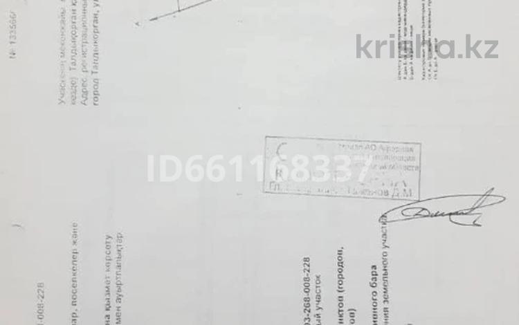 Услуги, иное, Мкр 4 за 85 млн 〒 в Талдыкоргане