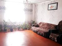 4-комнатный дом, 120 м², 6 сот., 8 Марта 27 — Железнодорожная за 13 млн 〒 в Аксае