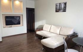 2-комнатная квартира, 48 м², 15/18 этаж посуточно, Туркестан 2 за 8 000 〒 в Нур-Султане (Астана), Есиль р-н