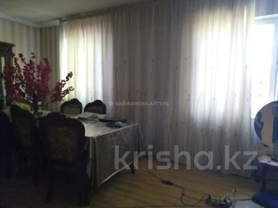 5-комнатный дом, 150 м², 6 сот., мкр Айгерим-2 10 за 27 млн 〒 в Алматы, Алатауский р-н — фото 6