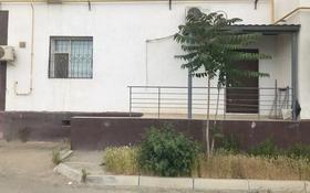5-комнатная квартира, 200 м², 1/5 этаж, 31Б мкр, 31Б мкр 30 за 52 млн 〒 в Актау, 31Б мкр