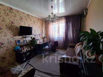 2-комнатная квартира, 60 м², 9/9 этаж, Розыбакиева — Мынбаева за 26.5 млн 〒 в Алматы, Бостандыкский р-н
