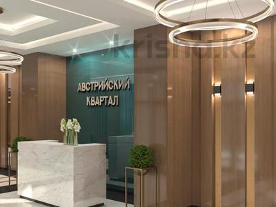 3-комнатная квартира, 128.6 м², 2/8 этаж, Шамши Калдаякова за ~ 48.9 млн 〒 в Нур-Султане (Астана), Алматы р-н — фото 3