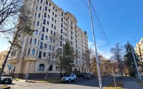 4-комнатная квартира, 196 м², 3/10 этаж, Рубинштейна 21А — Омаровой за 127.4 млн 〒 в Алматы, Медеуский р-н