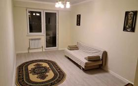 1-комнатная квартира, 27 м², 9/10 этаж, Жунисова — Касыма Жакибаева за 11.9 млн 〒 в Алматы, Наурызбайский р-н