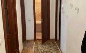 2-комнатная квартира, 52 м², 5/5 этаж, 3 мкр 16 за 11 млн 〒 в Капчагае