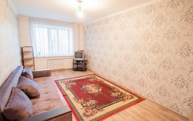 1-комнатная квартира, 30 м², 1/4 этаж, Жулдыз 17 за 7.7 млн 〒 в Талдыкоргане