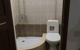 2-комнатный дом помесячно, 40 м², Молдагуловой 20 за 55 000 〒 в Боралдае (Бурундай)