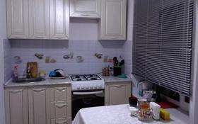 3-комнатная квартира, 57 м², 5/5 этаж, Жансугурова — Абая за 15 млн 〒 в Талдыкоргане