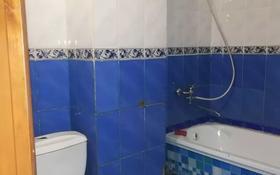 1-комнатная квартира, 40 м², 2/9 этаж посуточно, Абая 14 за 5 000 〒 в Усть-Каменогорске