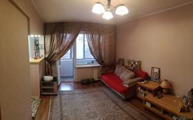 2-комнатная квартира, 52 м², 4/5 этаж, проспект Шакарима 97 за 15.5 млн 〒 в Усть-Каменогорске
