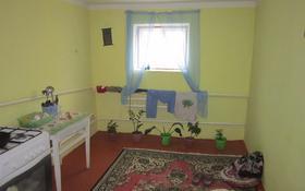 8-комнатный дом, 276.8 м², 10.8 сот., улица Жамбыла 7 за 8.4 млн 〒 в Казыгурте