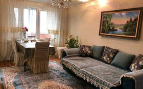 3-комнатная квартира, 62 м², 3/4 этаж, 2-й микрорайон 25 за 17.5 млн 〒 в Капчагае
