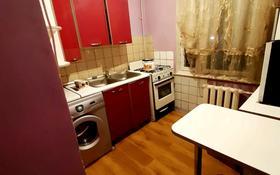 1-комнатная квартира, 40 м² посуточно, мкр Айнабулак-3 108 за 6 000 〒 в Алматы, Жетысуский р-н
