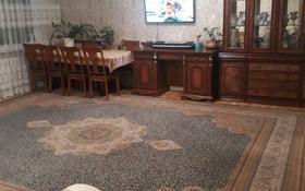 4-комнатная квартира, 92.1 м², 5/5 этаж, Привокзальный-3 20 за 20 млн 〒 в Атырау, Привокзальный-3