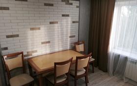 1-комнатная квартира, 36 м², 5/5 этаж, улица Гоголя 3а за 9.6 млн 〒 в Караганде