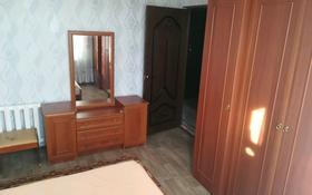 2-комнатная квартира, 51 м², 5/5 этаж помесячно, Конвева 6 — Абая за 60 000 〒 в Таразе