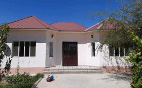 6-комнатный дом, 150 м², 8 сот., мкр Нурсат 2, Нуртас 121 за 35 млн 〒 в Шымкенте, Каратауский р-н
