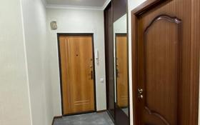 3-комнатная квартира, 70 м², 5/5 этаж, 13-й мкр 49 за 18 млн 〒 в Актау, 13-й мкр