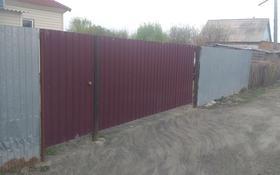 4-комнатный дом, 140 м², 6 сот., Лесозавод 40 за 10 млн 〒 в Павлодаре
