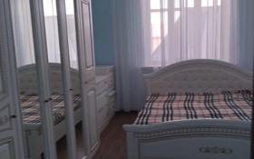 2-комнатная квартира, 60.6 м², 2/3 этаж, Улыкпан Абдрахманов дом 1 за 11.5 млн 〒 в Кульсары