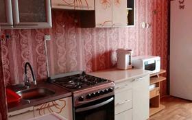 1-комнатная квартира, 47 м², 3/5 этаж, Ыбырая Алтынсарина 32 за 7.6 млн 〒 в Кокшетау