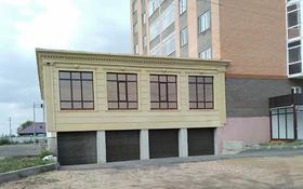 капитальный гараж на 2 авто, возможно под офис, цех или склад за 4.5 млн 〒 в Кокшетау