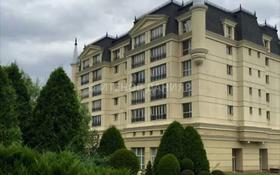 3-комнатная квартира, 200 м², 4/7 этаж, мкр Мирас за 380 млн 〒 в Алматы, Бостандыкский р-н
