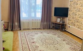6-комнатный дом, 135.7 м², 5 сот., Кекилбаева 36 за 25 млн 〒 в Уральске