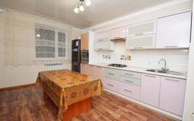 3-комнатная квартира, 94.2 м², 5/5 этаж, Мкр. Астана 18 за 29.5 млн 〒 в Уральске