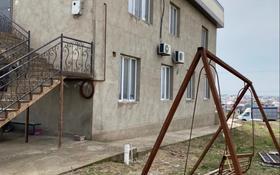 Здание, площадью 420 м², мкр Асар-2 1174 за 100 млн 〒 в Шымкенте, Каратауский р-н